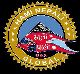 """हामी नेपाली ग्लोबलको शाखा """"संयुक्त राज्य अमेरीका""""मा पनि"""